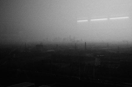 Frankfurts Sonnenfinsternis Skyline